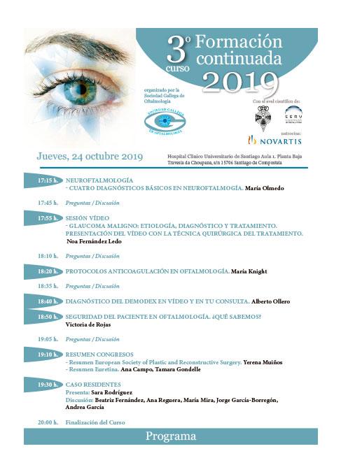 Tercer curso de formación continuada 2019 de la Sociedad Gallega de Oftalmología 1