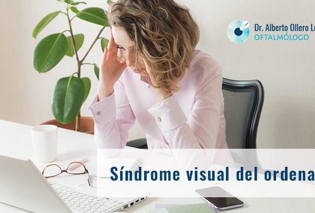 sindrome visual del ordenador