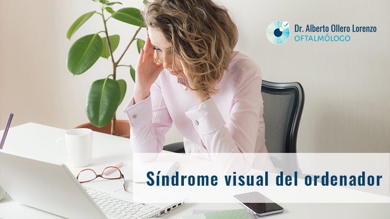 sindrome visual del ordenador
